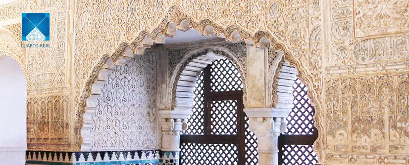 Cuarto Real de Granada