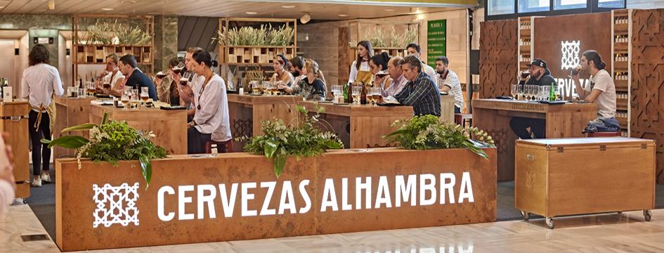 Eventos Cervezas Alhambra